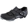 Shimano SH-XC51N Schuhe Unisex schwarz